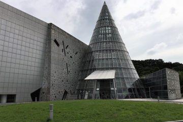 媛県立総合科学博物館のエントランス